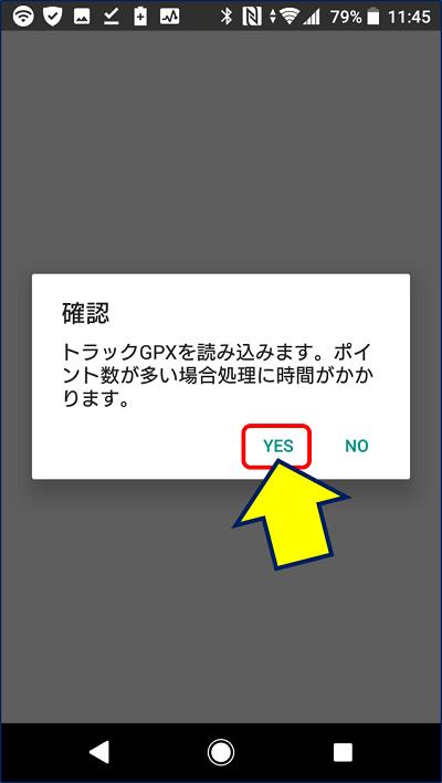 確認画面が表示されるので、「YES」をクリックする