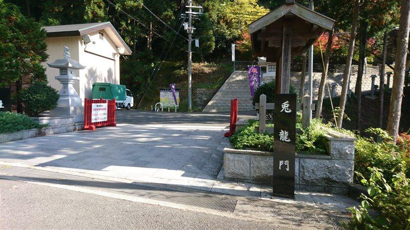 恩智越えルートを下り、恩智神社の駐車場入り口に到着