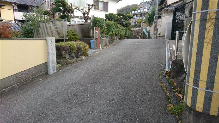 突き当りに出ると、史跡の道の道標がある。ここを右に行く。