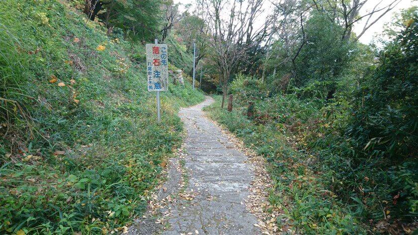 「十三街道ハイキング道」を下る