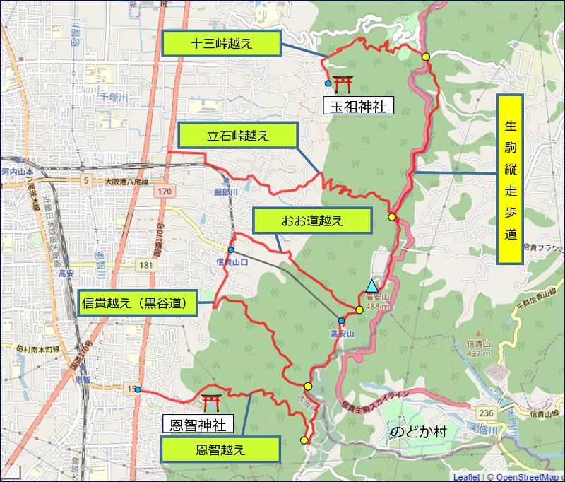高安山への【5つのルート】の地図