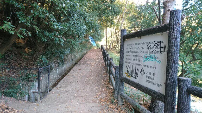 総池(そいけ)の横の遊歩道を行く