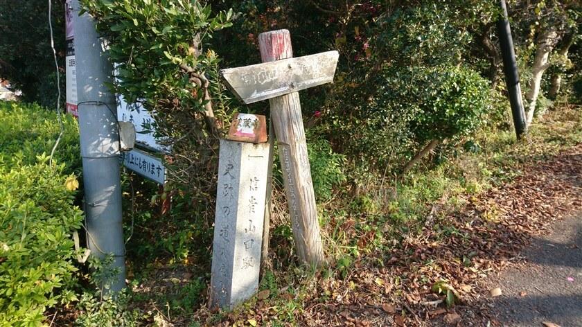 「法蔵寺」を出たところにある、「→ 高安山方面」と書かれた道標