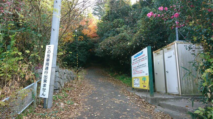 山道に入る前に、トイレがある