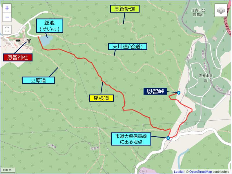 【尾根道】ルートの地図