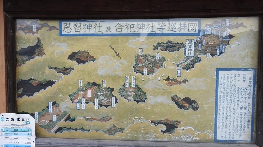 この建物の右脇に、「恩智神社 及 合祀神社等巡拝図」と言う案内板が掲げてある