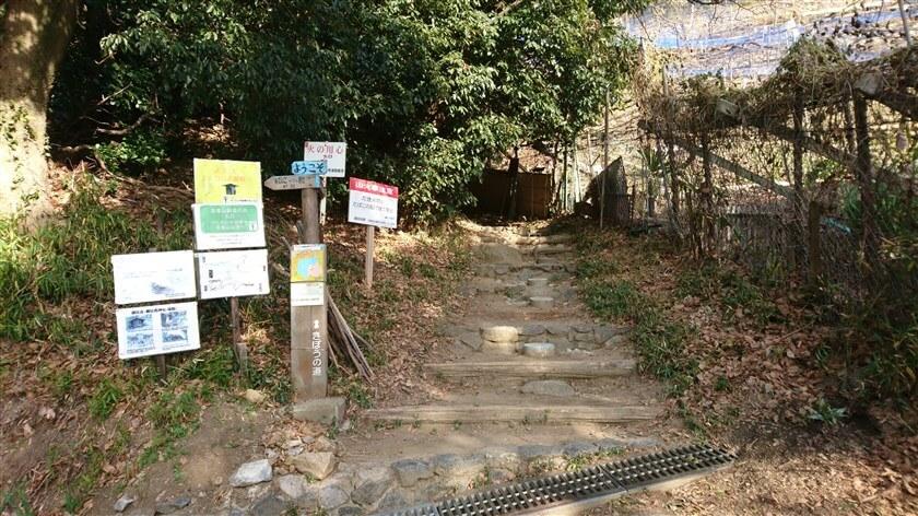 「きぼうの道」登り口の階段