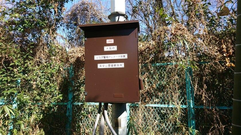 「土石流警報テレメータ装置」と記されている