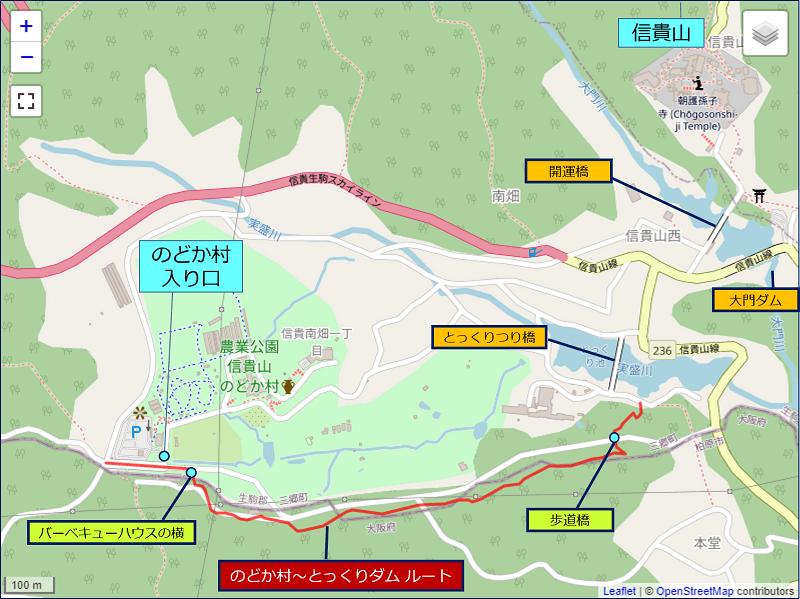 のどか村~とっくりダム ルートの地図