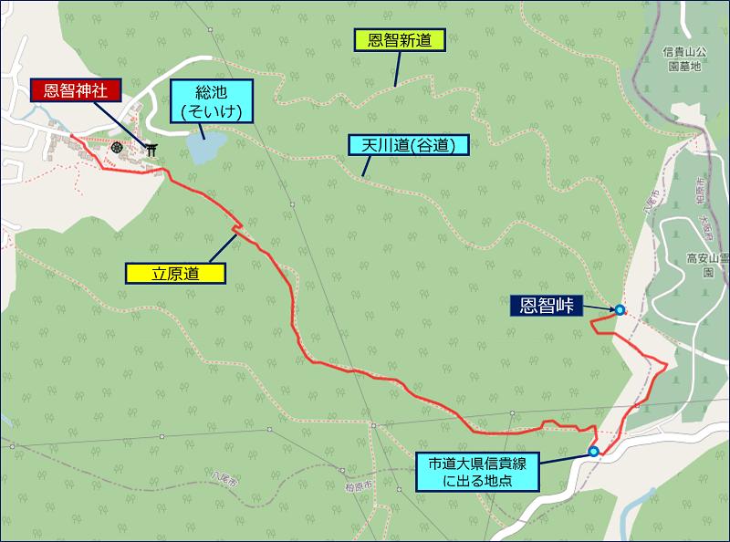 【立原道】ルートの地図