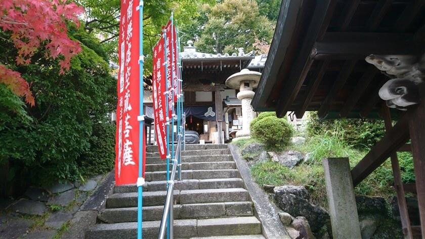 虚空蔵堂(虚空蔵菩薩)への登り口