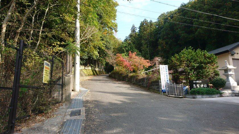 恩智神社から、登山道に合流する地点