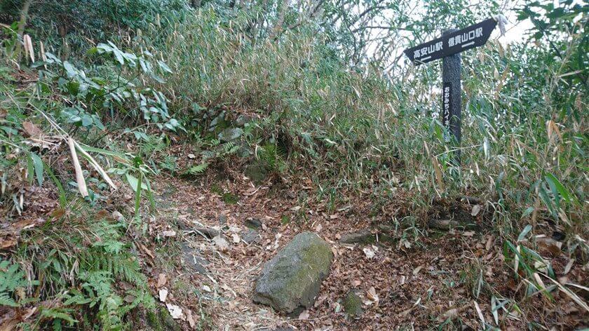 「おおみちハイキング道」(2本目)の道標