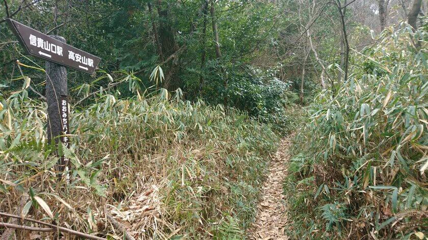 「おおみちハイキング道」(3本目)の道標