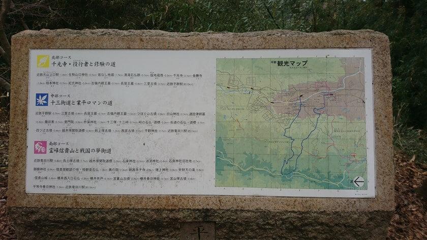 左脇の道に、観光マップがある