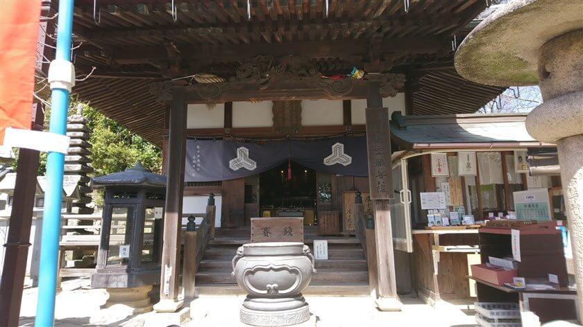 虚空蔵堂(虚空蔵菩薩)