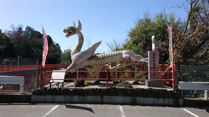 駐車場の脇、信貴大橋の横にある「白虎」