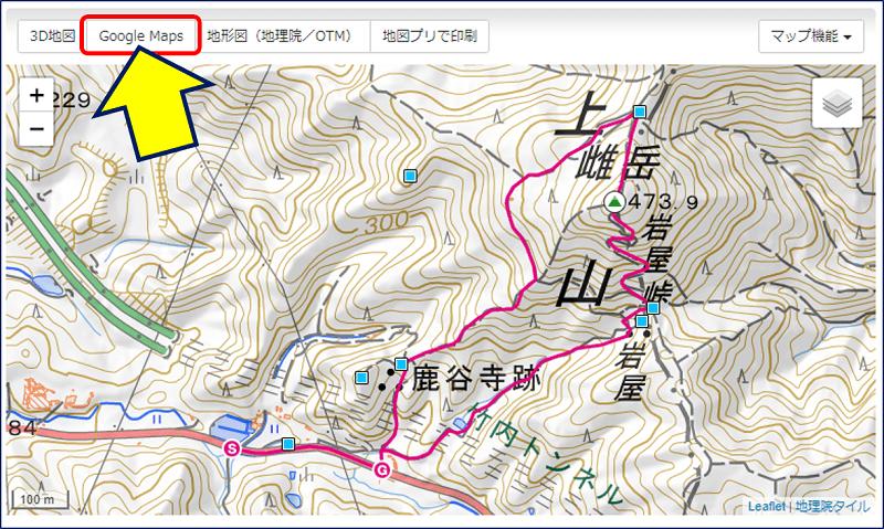 Google Mapsで印刷したい場合は、「Google Maps」をクリックする