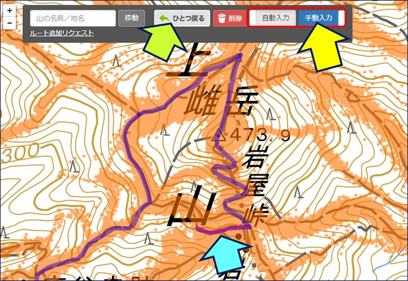 【ひとつ戻る】で作成したルートを戻すことが出来るの。又、左の【自動入力】を「OFF」にし、右の【手動入力】を「ON」にすると、地図上の任意の場所にルートを引くことが出来る。