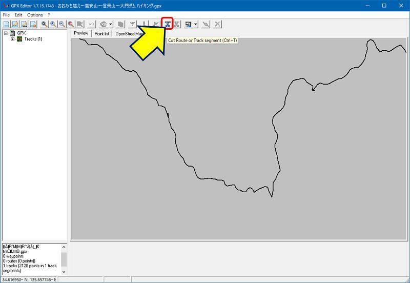 作業をしやすくするために、画面を拡張して「ハサミ」アイコンをクリックする