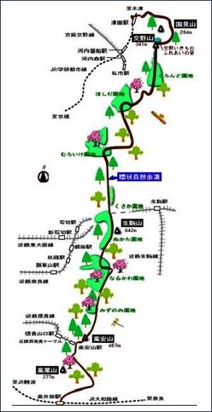 生駒縦走歩道