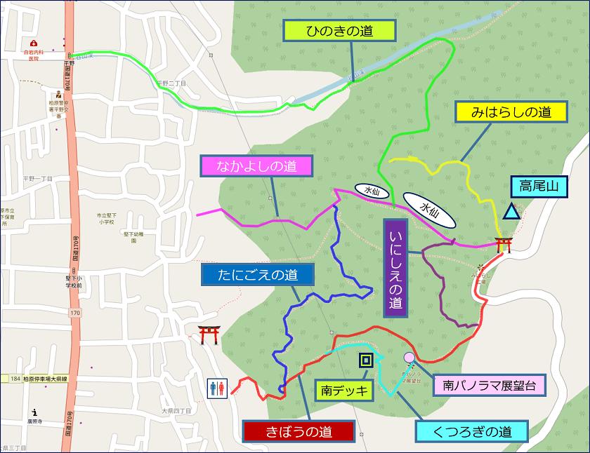 「高尾山創造の森」のハイキングコース