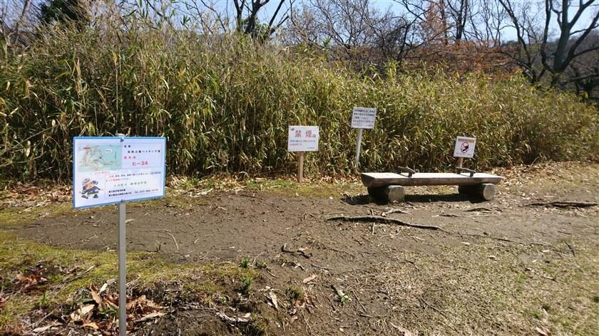 牧岡公園ハイキング道:ヒ-34のベンチ