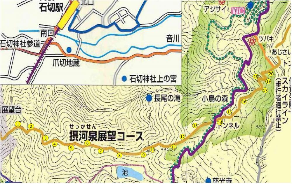 摂河泉展望コースの設置場所(計20カ所)
