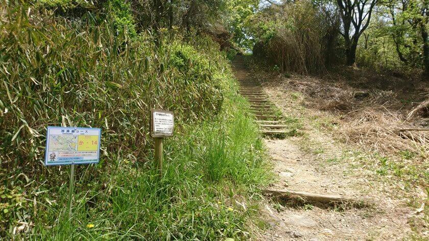 「神津嶽コース」の位置標示標識板「か - 14」