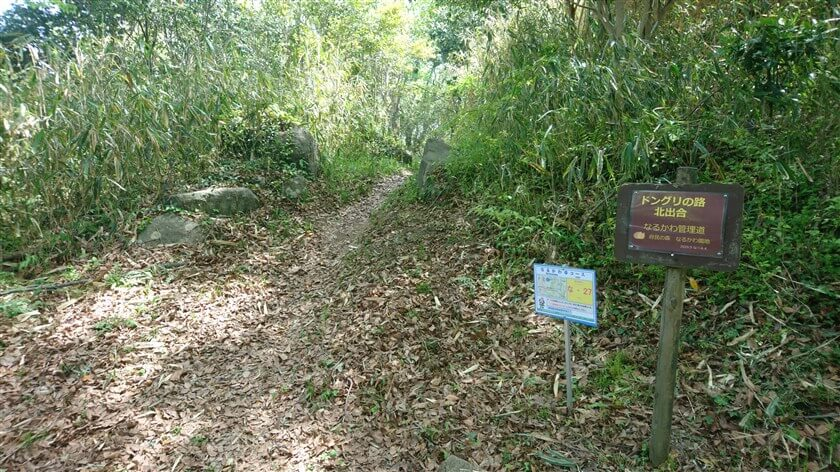管理道を暫く行くと「なるかわ谷コース」の位置標示標識板「な - 27」と【ドングリの路 北出会】という標識が現れ、少し混乱する