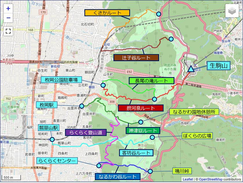 生駒山へのハイキングルート