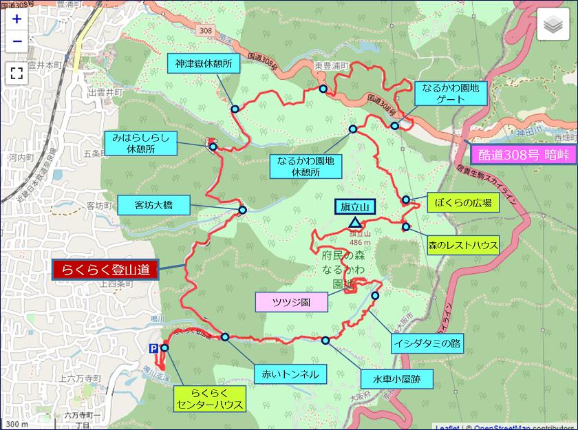 らくらく登山道ルートの地図