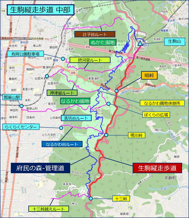生駒縦走歩道 中部:生駒山~十三峠