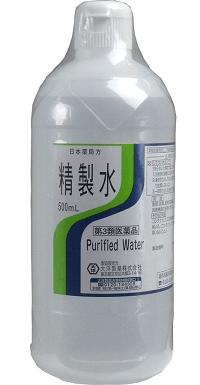精製水:日本薬局方 500mL