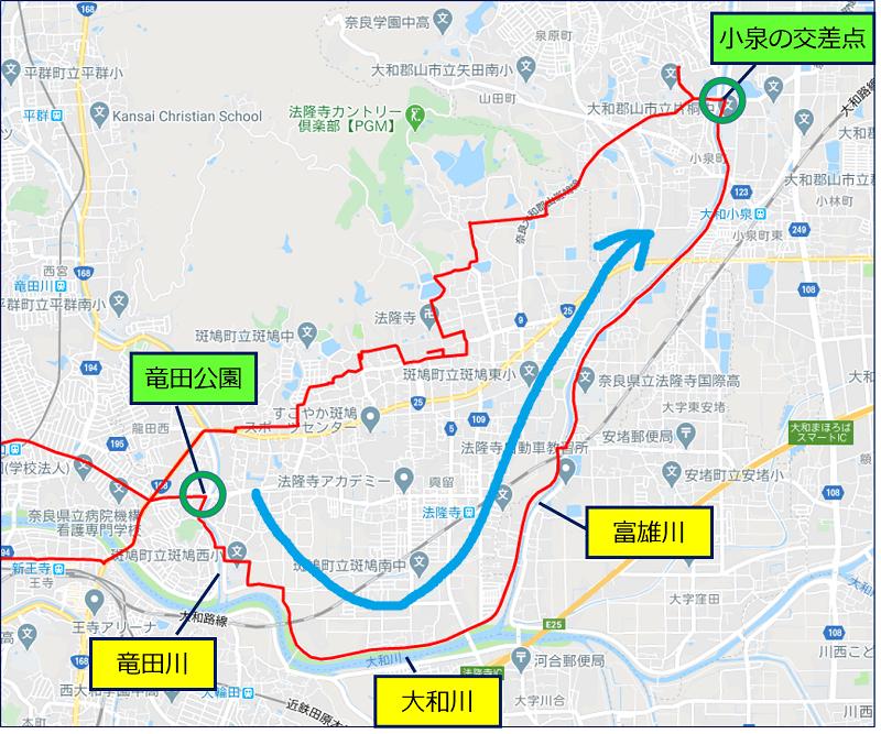 竜田川~大和川~富雄川