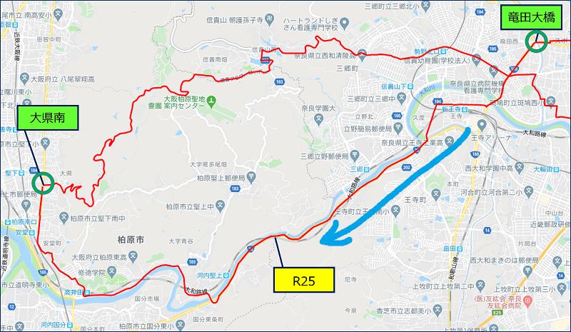 竜田大橋からR25経由で大県南に戻る