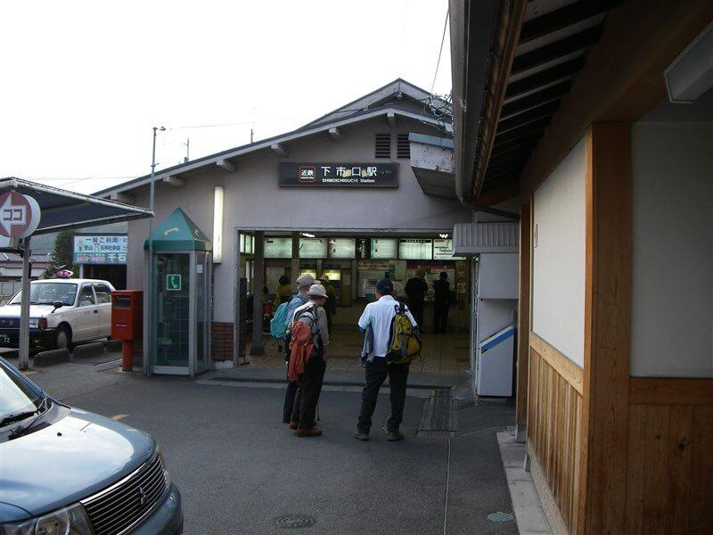 近鉄吉野線の下市口駅に到着