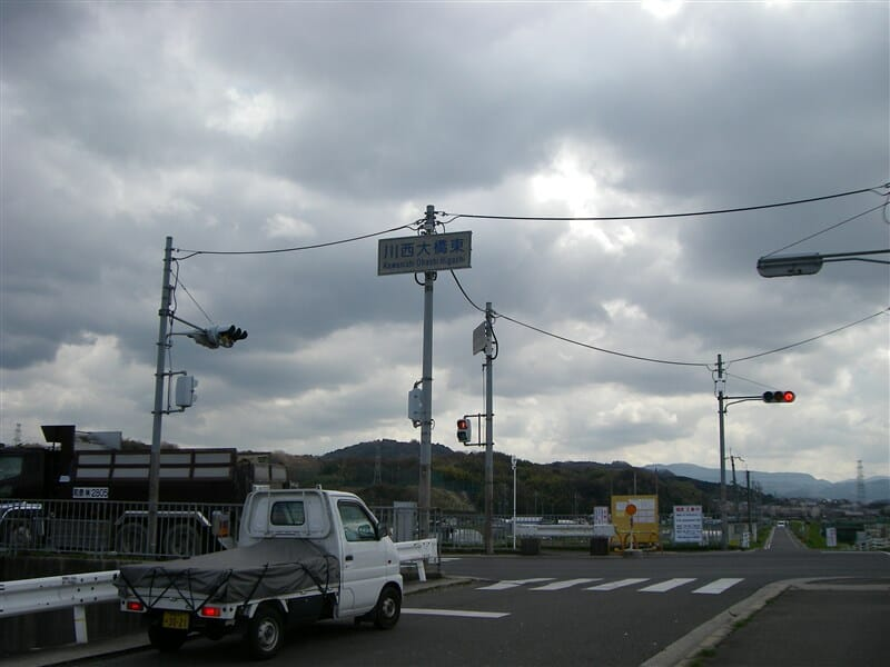 川西大橋東