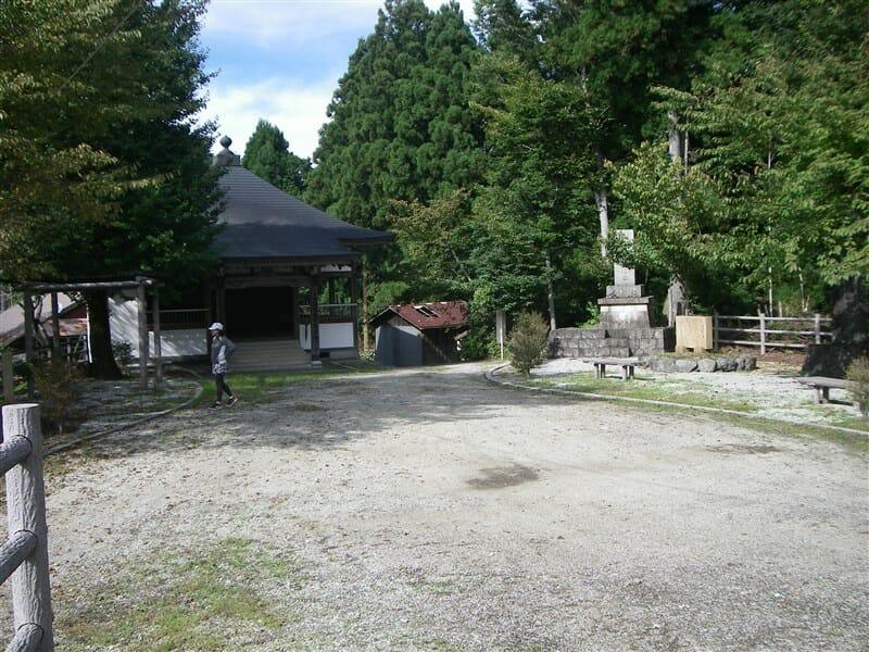 維新歴史公園