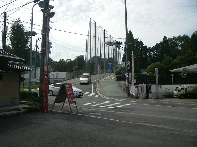 奈良自転車道入口