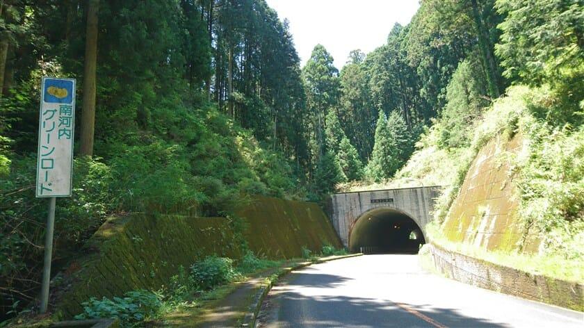 倉掛トンネル