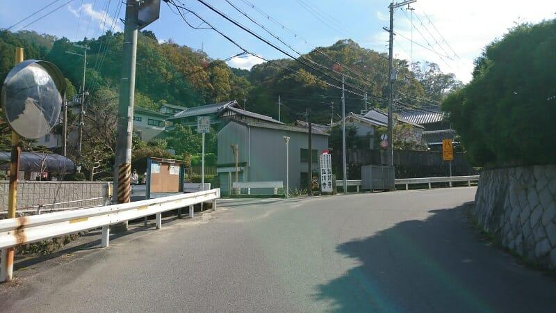 弘川寺入り口