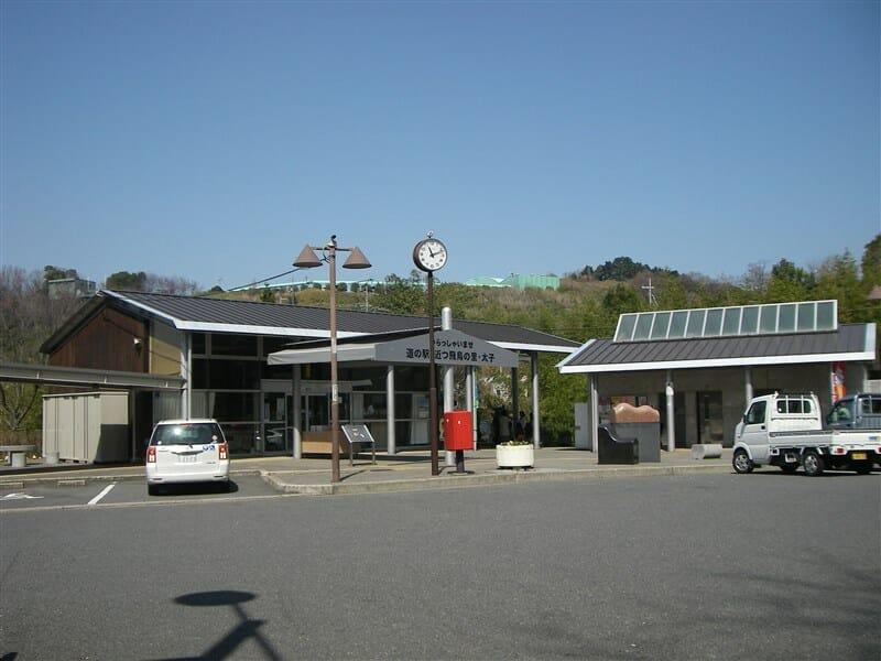 道の駅 近つ飛鳥の里・太子道の駅
