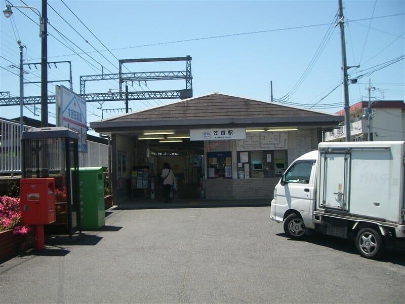 近鉄橿原線・笠縫の駅