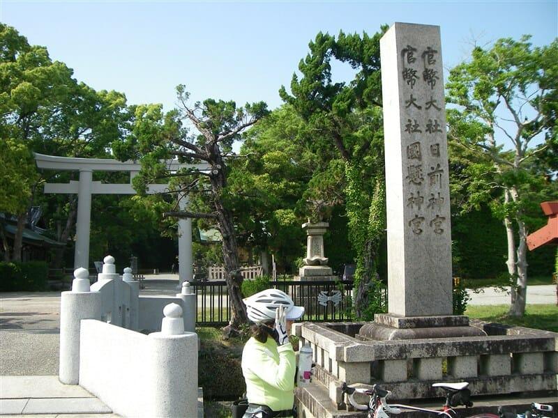 hinokumakuni1