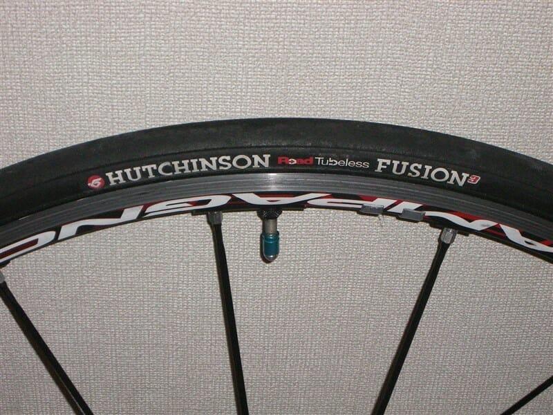 hutchinsonfusion31