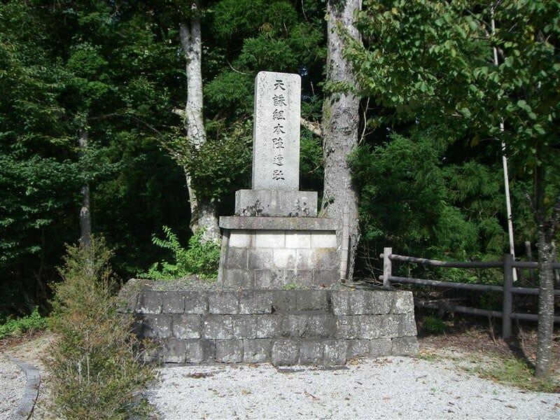 天誅組本陣跡・維新歴史公園