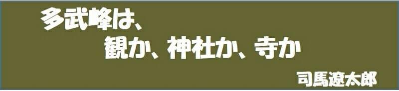 奈良散歩-2