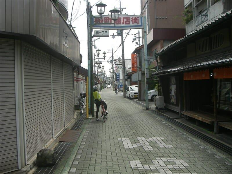 kouriyama18