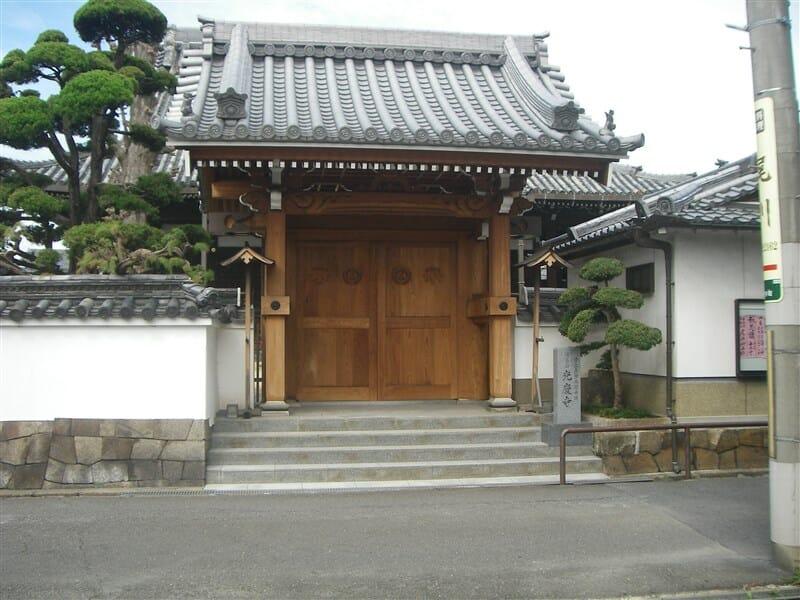 kouriyama25